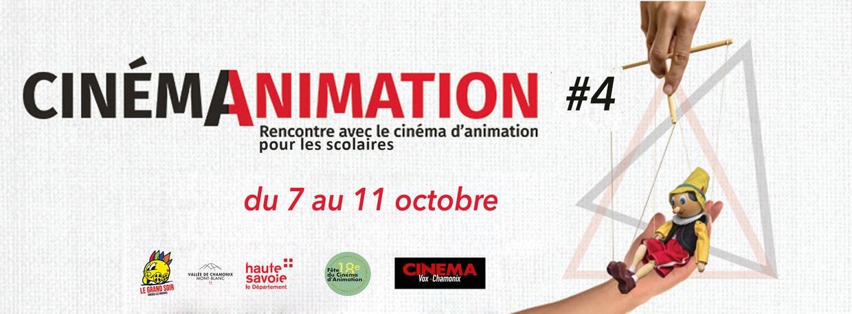 cinémanimation